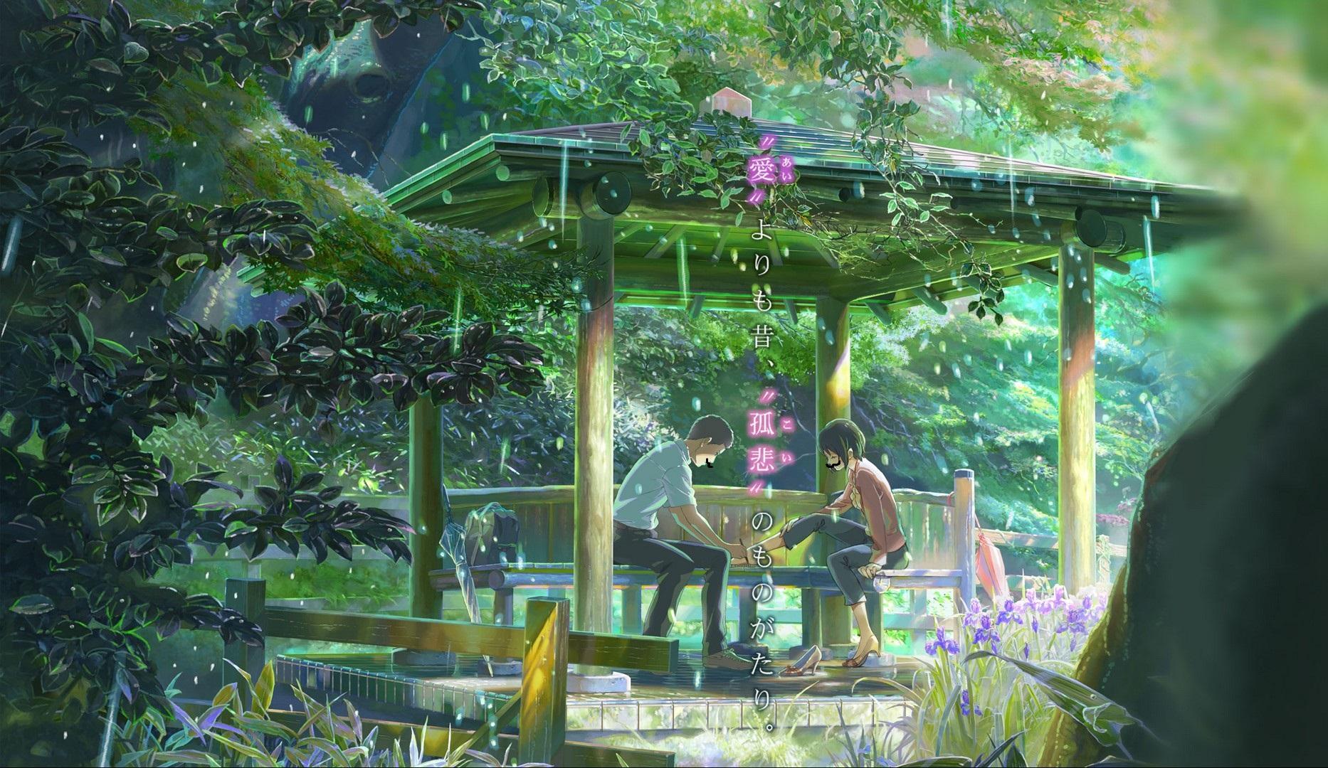 Kotonoha No Niwa Garden Of Words Review The Vault Publication