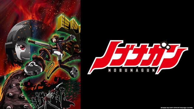 Nobunagun 3