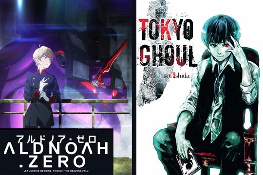 Aldnoah and Tokyo Goul_edited-1