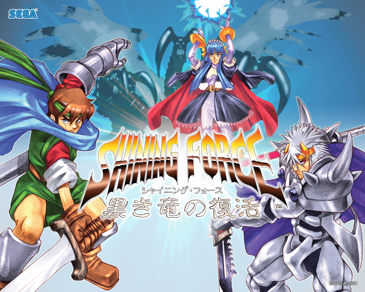 Shining Force Review The Vault Publication