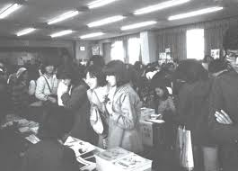 Image result for comiket 1975
